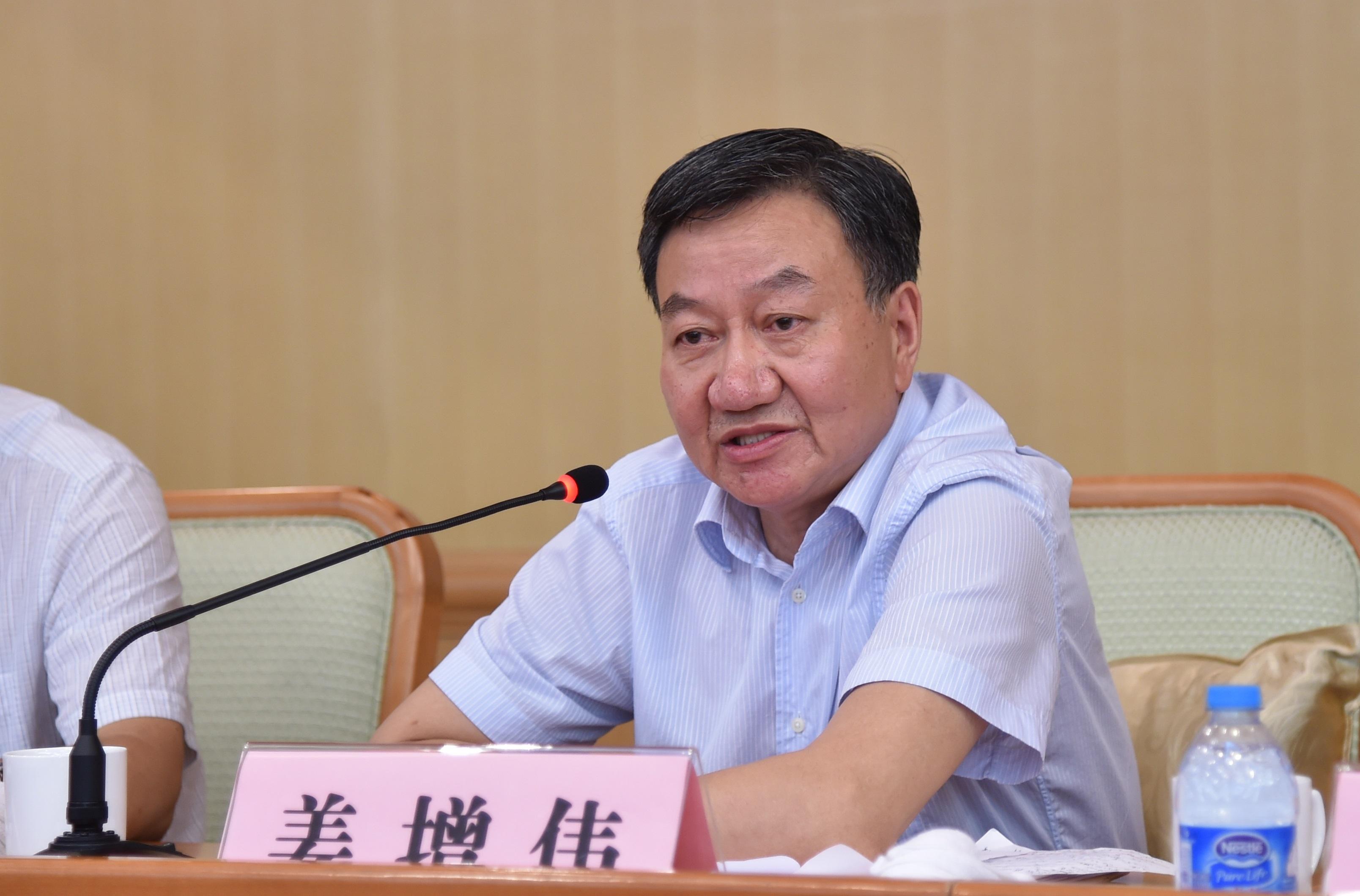 中国国际贸易促进委员会会长姜增伟照片