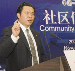 民政部基层政权和社区建设司副司长汤晋苏照片
