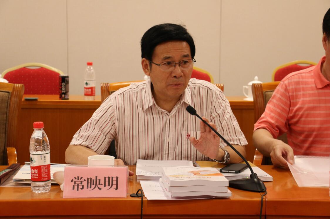 中国健康促进基金会副理事长常映明照片