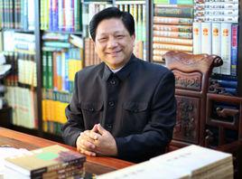中国传统文化促进会名誉会长李土生照片