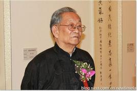 原林业部副部长刘广运照片