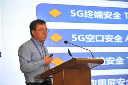 西安电子科技大学教授马建峰
