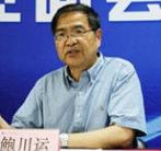 中国翻译研究院院长鲍川运照片
