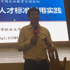 乐华恒业集团副总裁刘毅
