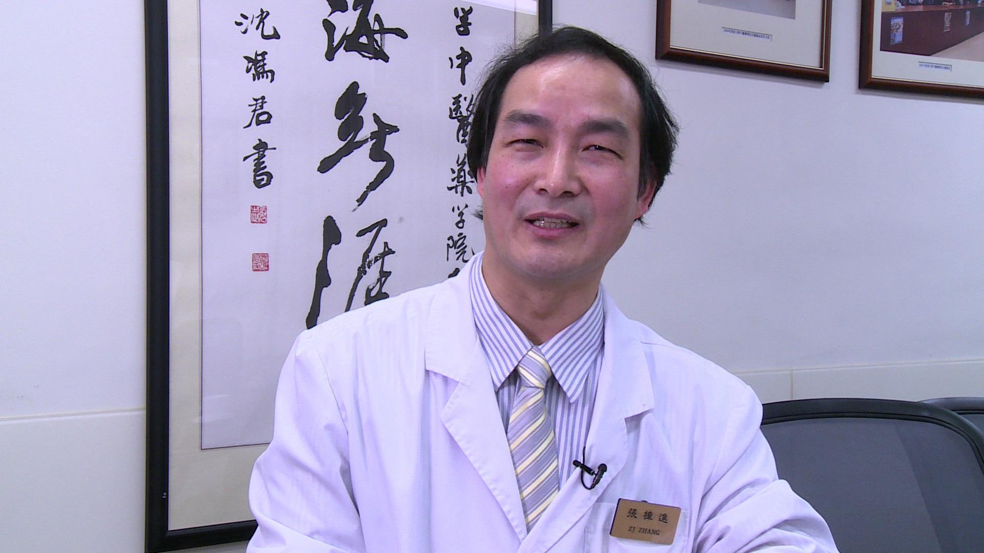 香港大学中医药学院终身教授张樟进
