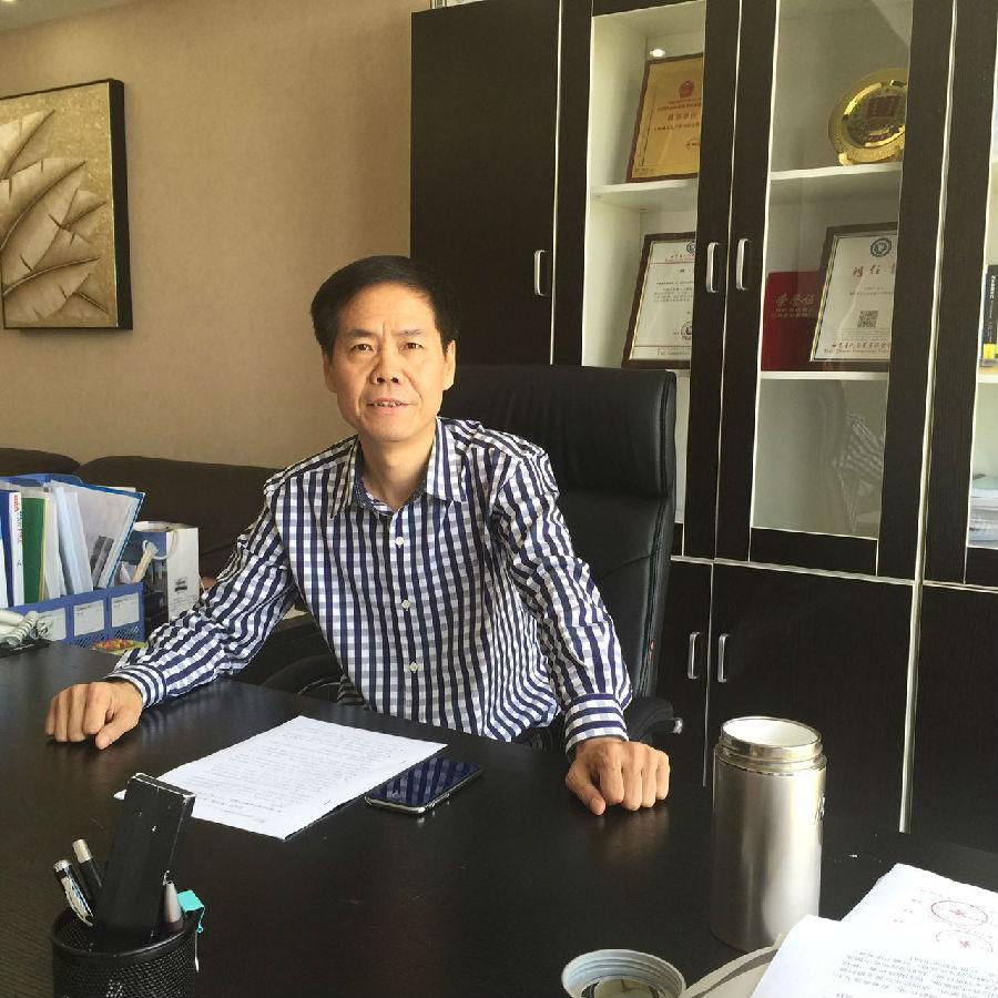 未央城文化发展公司董事长王保平照片
