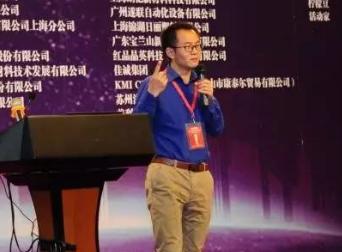 美的中央研究院材料研究实验室主任熊玉明