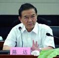 中国工程院院士陈达