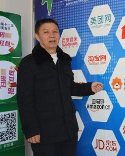 中国·南华野生菌信息港有限公司董事长杨文