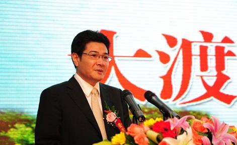 天安数码城集团总裁戴宏亮照片