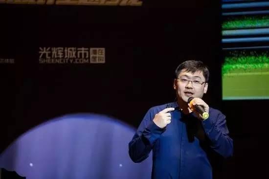 重庆光辉城市CEO宋晓宇照片