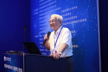 天津海水淡化与综合利用研究所教授潘献辉