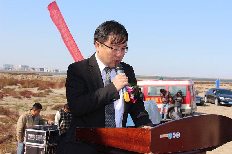 阿科凌(北京)海水淡化项目技术服务有限公司CEO白瑜