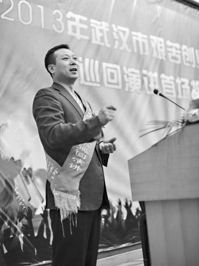 知名企业家良品铺子董事长杨红春照片