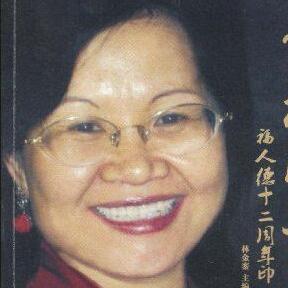 红珊瑚珠宝董事长林金銮照片