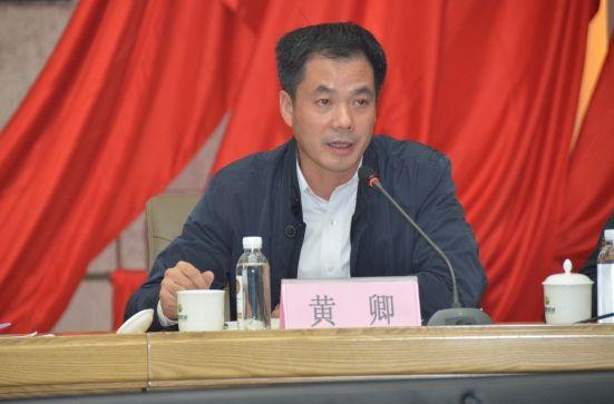 郑州市人民政府副市长黄卿照片