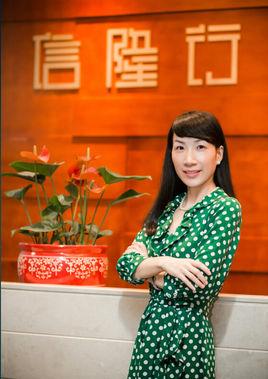 上海信隆行信息科技股份有限公司总经理高云涛照片