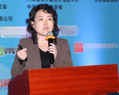 中国移动政企分公司医疗事业部总经理刘金鑫     照片