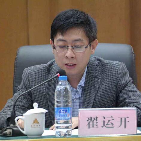 河南省远程医学中心副主任翟运开   照片