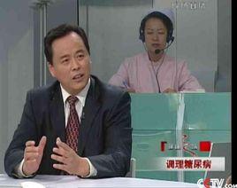 中国中医药科学院广安门医院教授仝小林照片