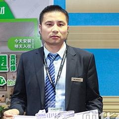 安徽科居新材料广东分公司总经理刘振华照片