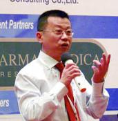 华海药业研究院副院长