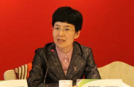 國家衛生計生委醫政醫管局副局長郭燕紅照片
