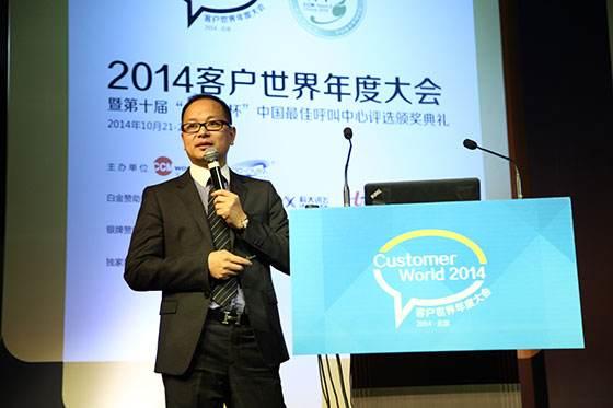 蔻莎国际品牌管理(深圳)有限公司董事赵寿坤照片