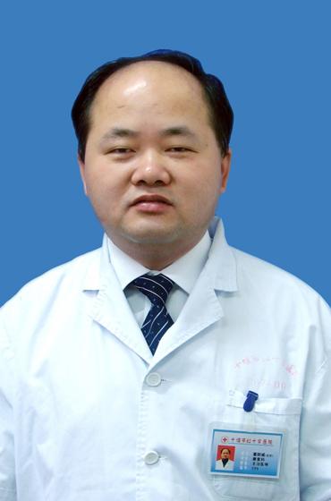 武汉科技大学附属武汉普仁医院 副主任医师瞿群威照片
