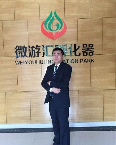 众创众投创始人张华南照片