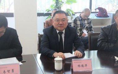 成都大学附属医院副院长杨德华照片