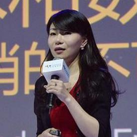 腾讯科技策划交付部总经理范奕瑾照片
