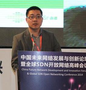SDN初创公司南京叠锶副总杨泽卫照片