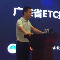 华软集团副研究员罗庆异照片