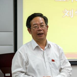西南交通大学教授刘学毅