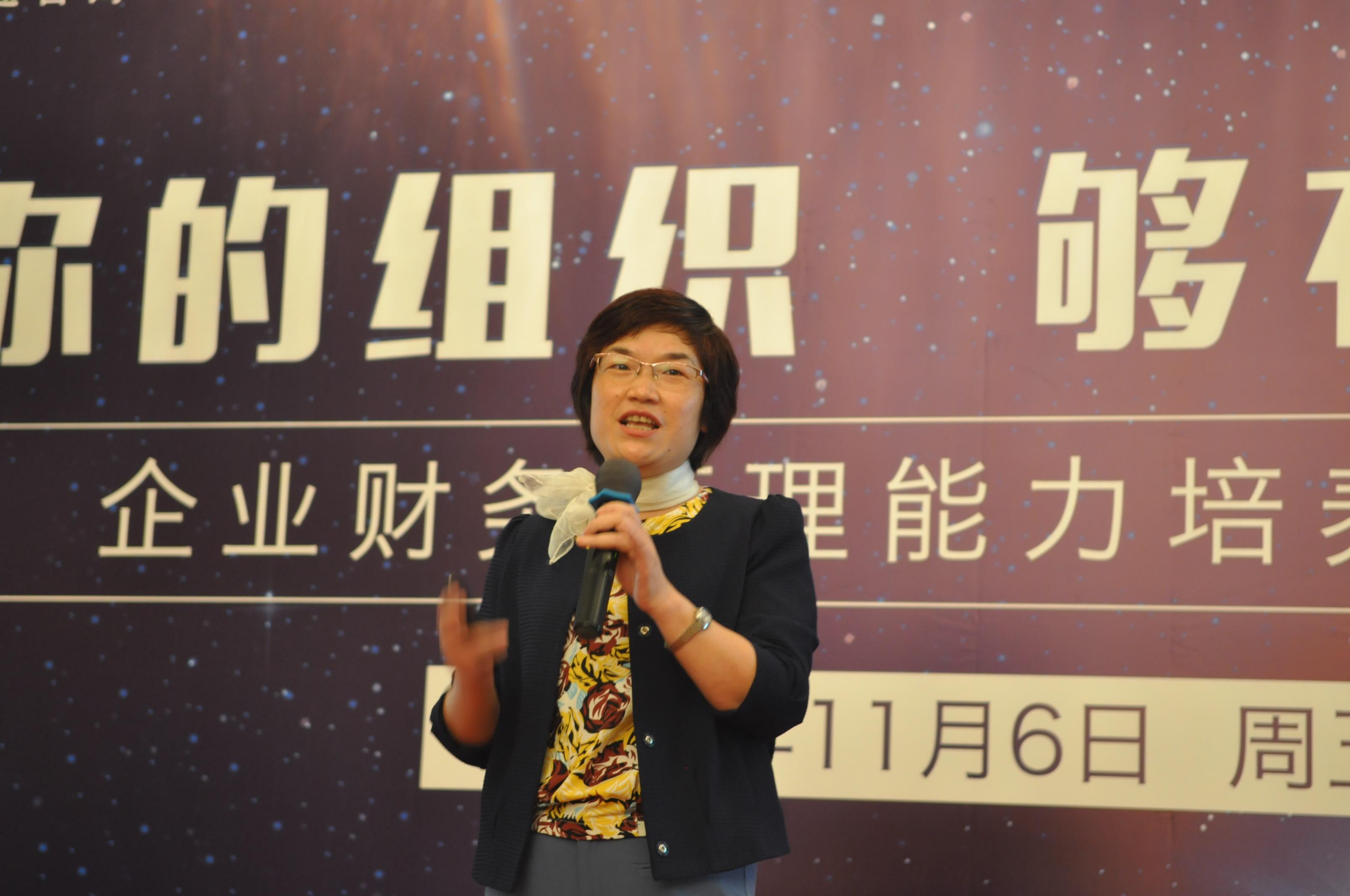 塑能科技(苏州)有限公司副总裁桂蓓照片