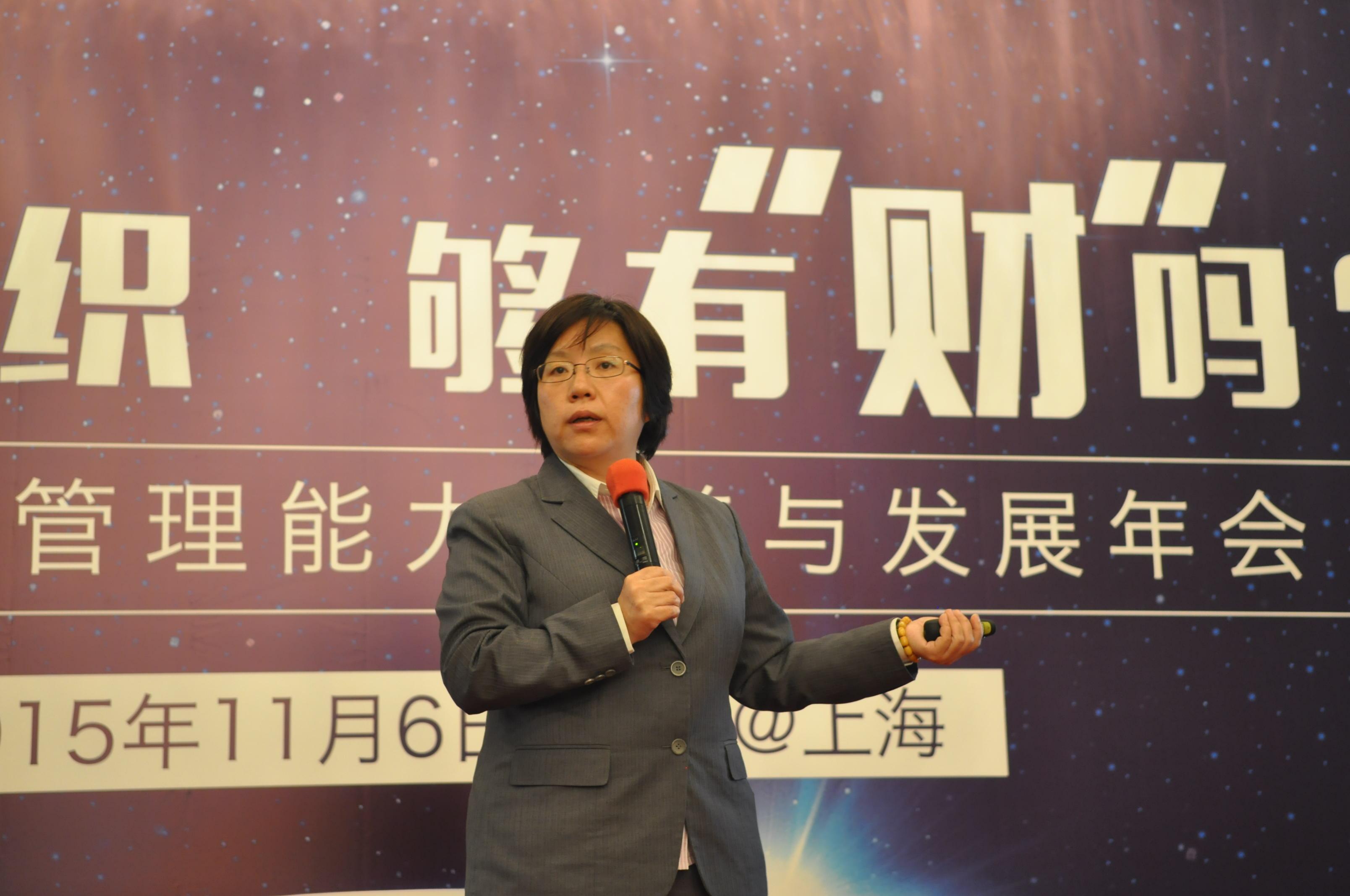 安越咨询资深合伙人首席知识官杨俊照片