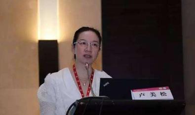 哈尔滨医科大学附属第一医院教研室主任卢美松