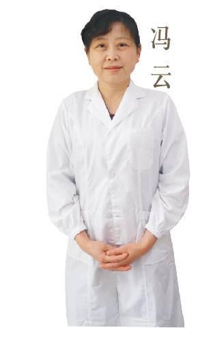 云南省妇科微创诊治研究中心主任冯云照片
