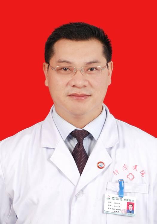 上海交大医学院附属仁济医院主任刘开江