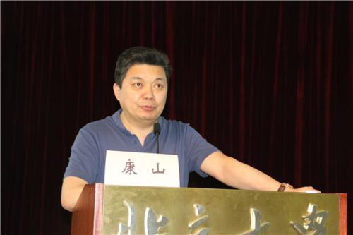 河北医科大学第四医院(肿瘤医院)主任康山