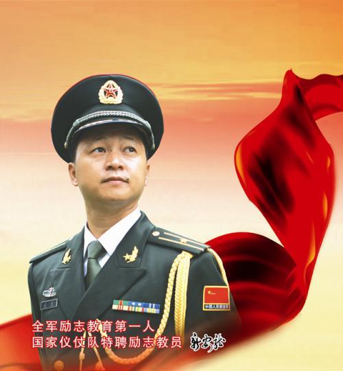北京市信之教育科技有限公司(安龙励志教育机构)董事长新安龙