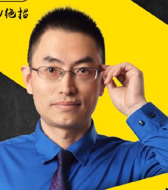 爱问(上海)管理咨询有限公司总裁季益祥