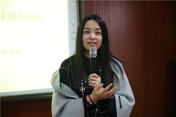 江苏省常熟市绿地实验小学著名特级教师戈向红
