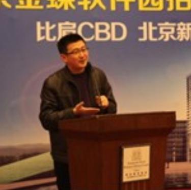 中国写字楼网总经理毕明东照片