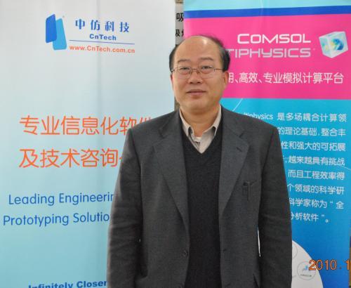 中电集团首席科学家刘兴江照片