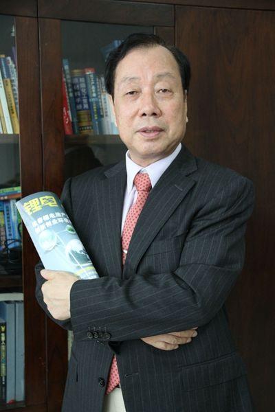 南京大学名誉校长潘中来
