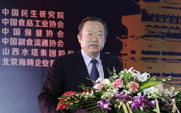 国务院研究室工业交通贸易研究司司长陈全生
