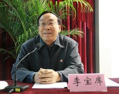 中国老龄事业发展基金会会长李宝库照片