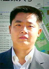中国科学技术大学教授徐铜文